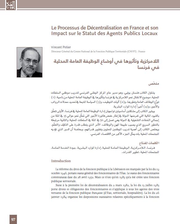 9. Le Processus de Décentralisation cover