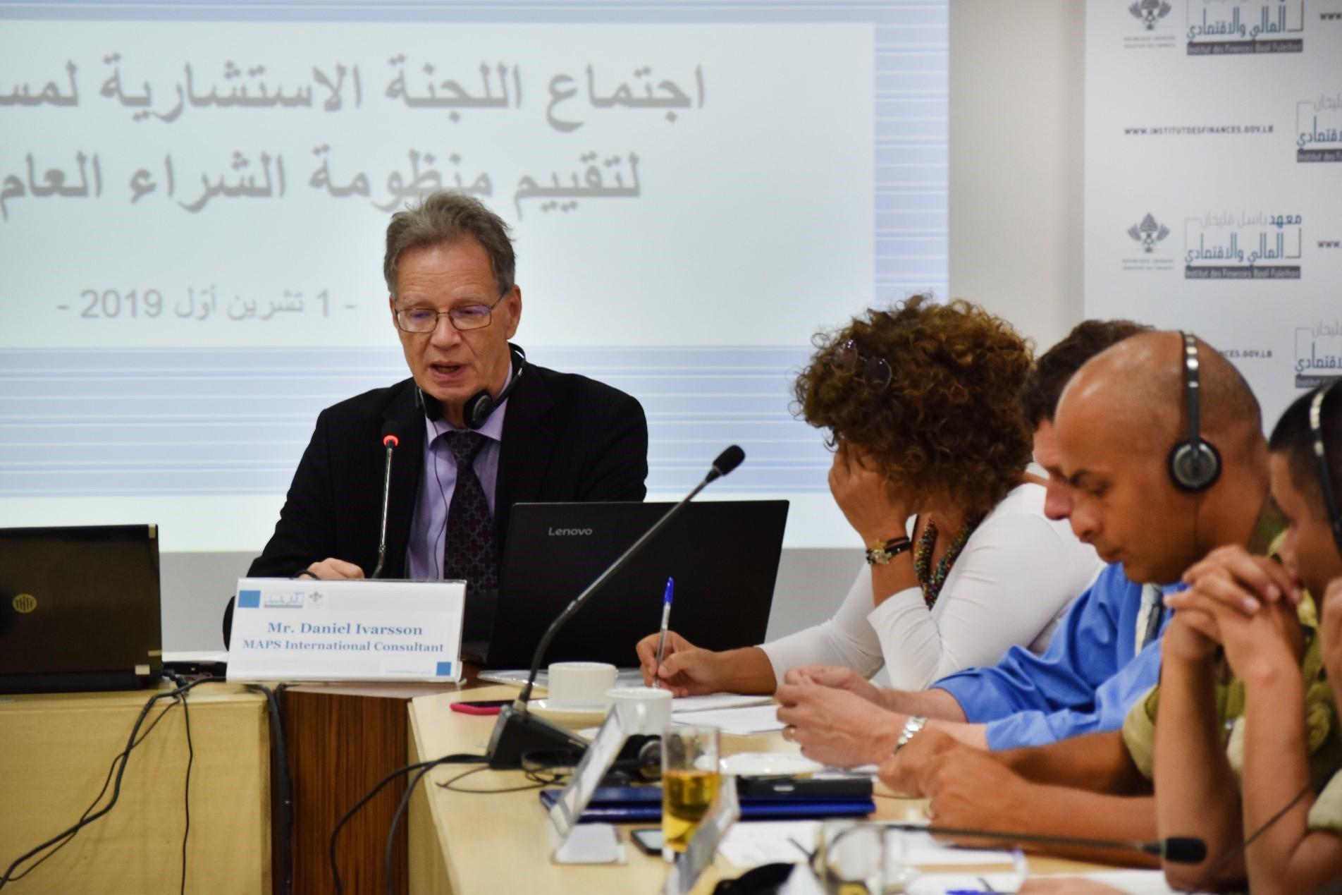 MAPS steering committee meeting (1)
