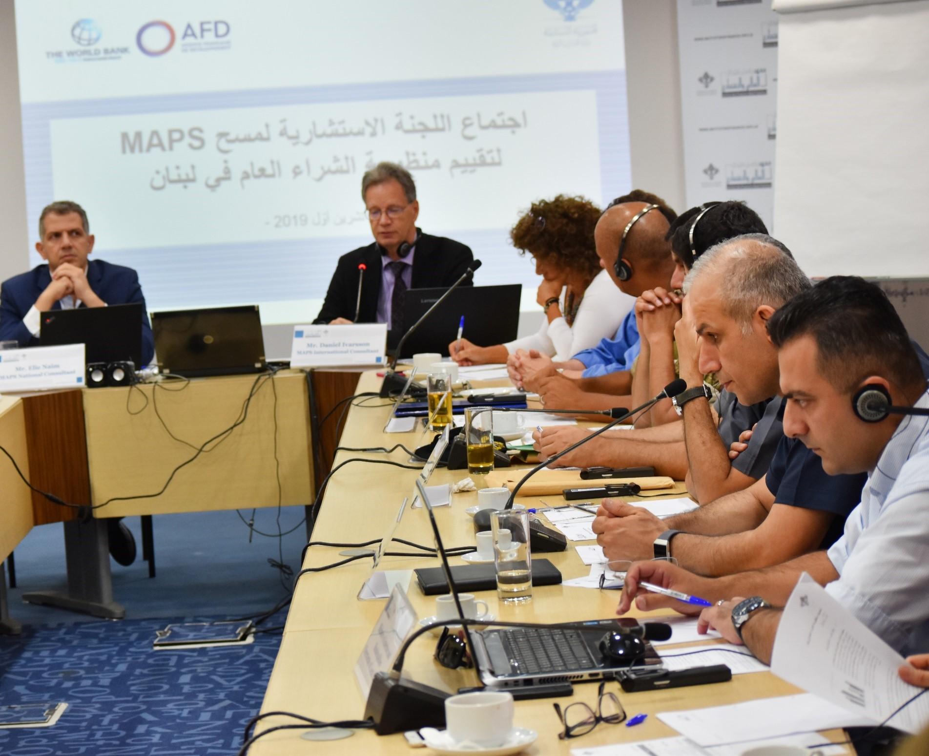 MAPS steering committee meeting (3)