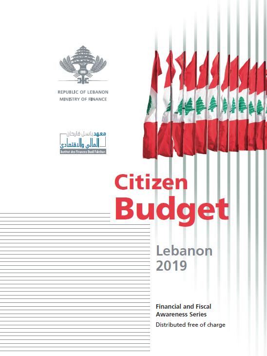 Citizen Budget 2019- cover En 2019