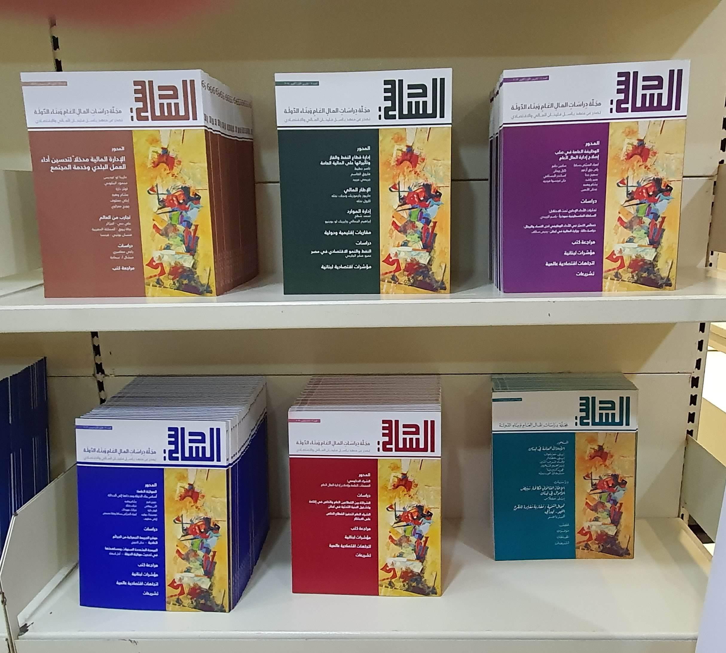 antelias book fair (6)