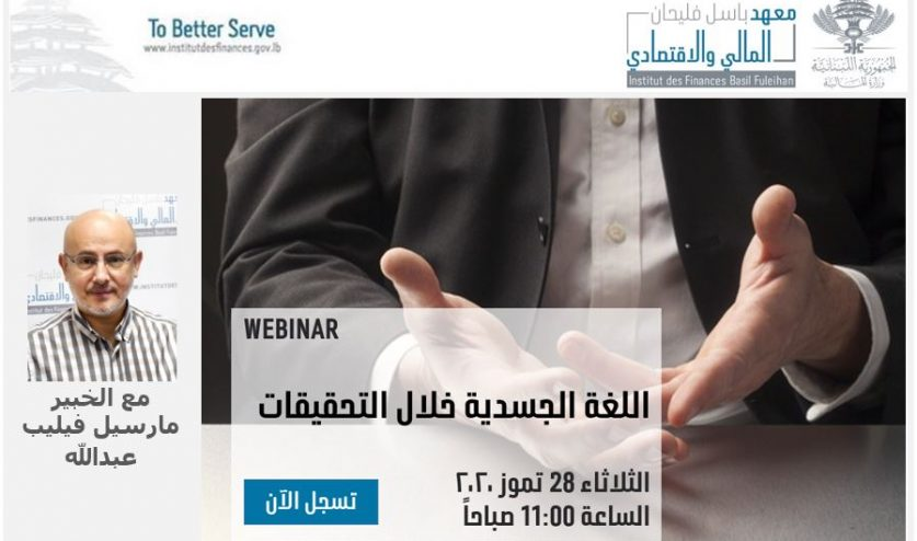 Invitation - Webinar Body Language
