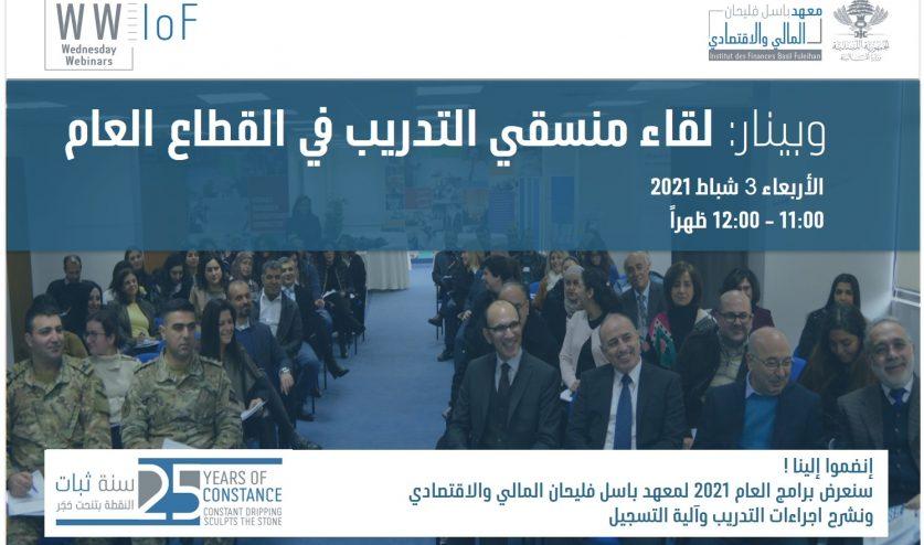 2021 Invitation 2 - Webinar Coodinators meeting